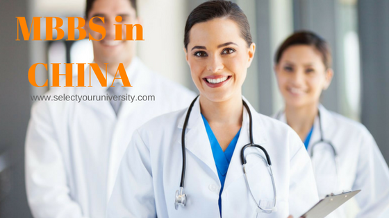Pin by Way to Abroad on mbbs in china | Medical college