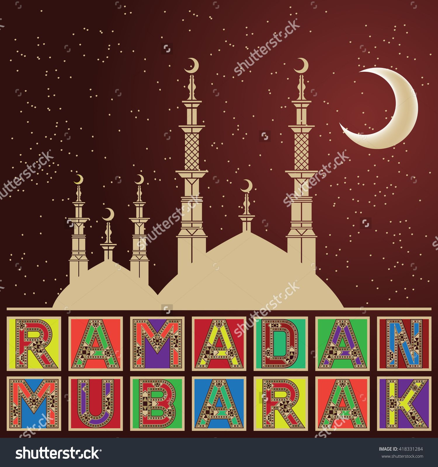 Ramadan Mubarak Greeting Card Image Id418331284 Copyright Craitza