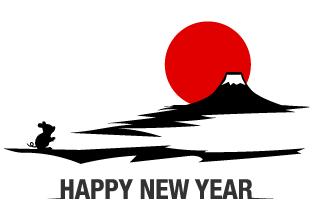 可愛い2020年子年の年賀状の無料イラスト素材 イラストイメージ 2020