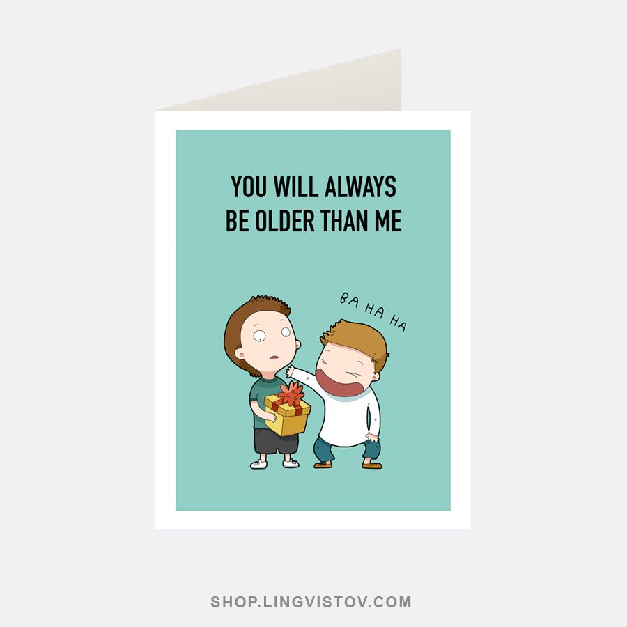 Greeting cards shopngvistov funny funny illustrations greeting cards shopngvistov funny funny illustrations kristyandbryce Image collections