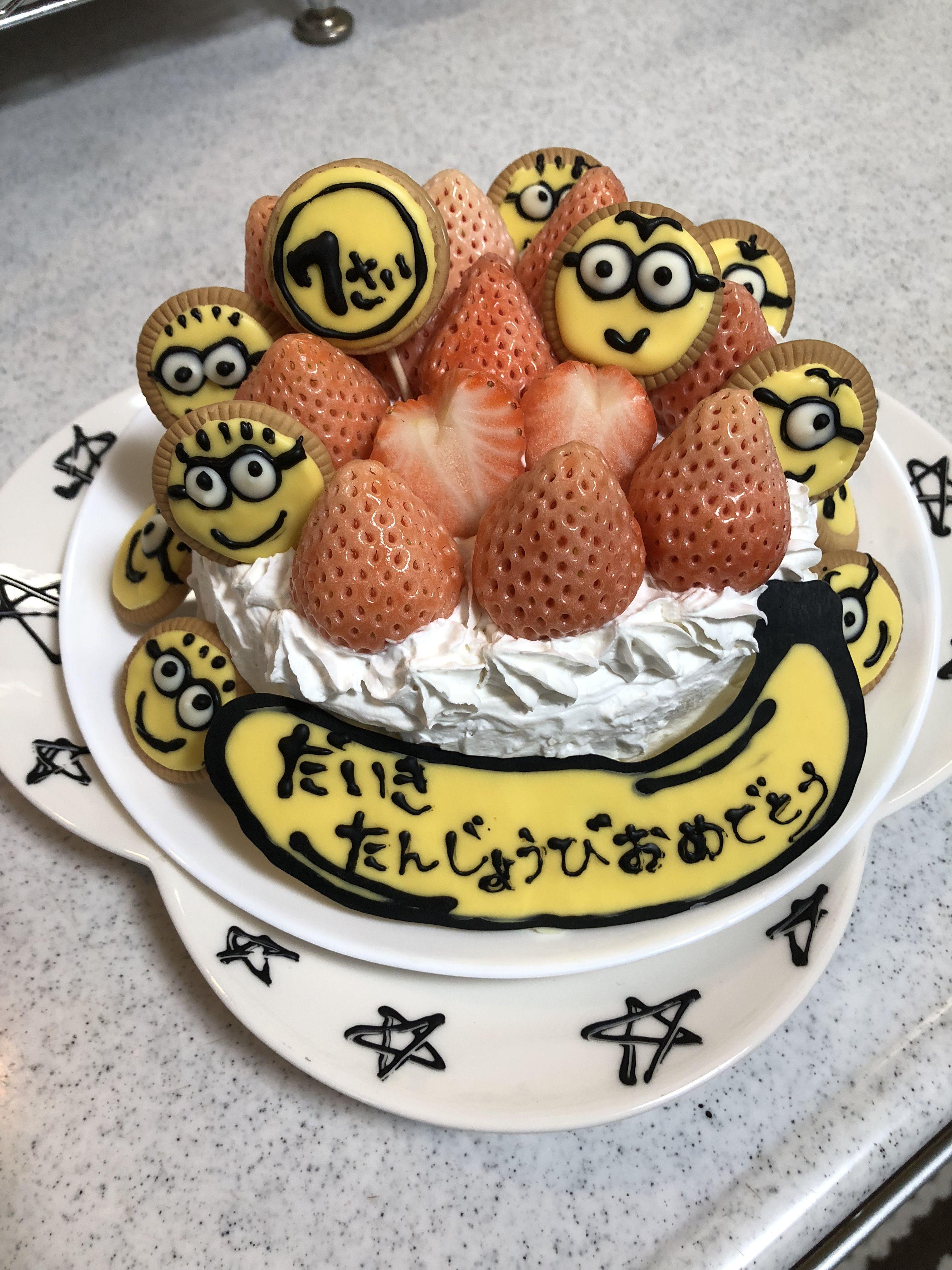 子供誕生日ケーキ ミニオンケーキ ミニオンいっぱい ミニオン