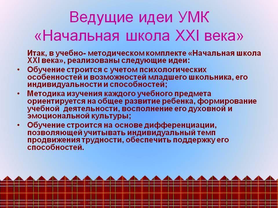 Решебник по литературе 5 класс м.а снежневская