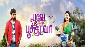 Visit Asaitamil com to watch Zee Tamil TV serials online  We