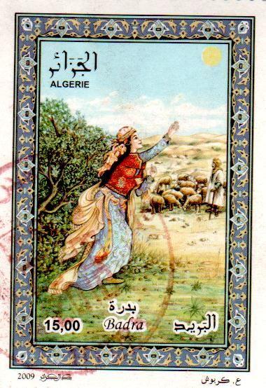 Webnode Stampinterrnational Fr7 Histoire Algerie Timbre Poste Art