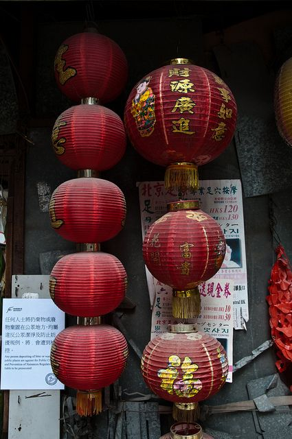 Traditional Chinese Lanterns by Frozen Canuck, via Flickr  aken along the Graham Street Market in Hong Kong