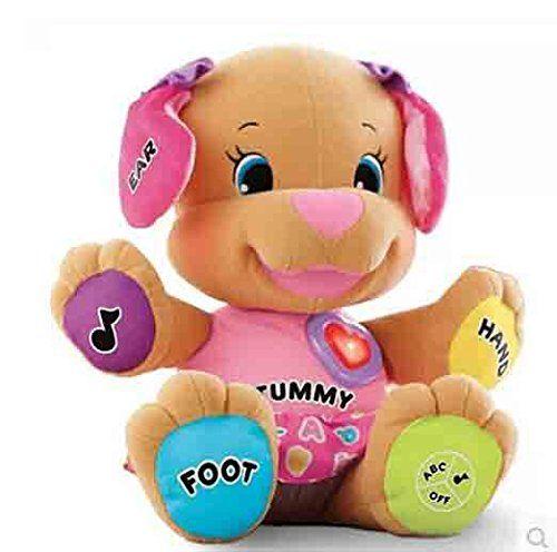 Fisher Dog Toys Baby Kids Musical Plush Electronic Toys 28 26cm