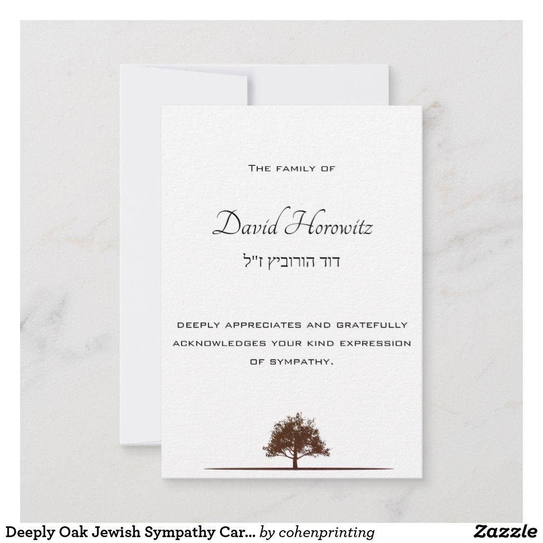 Deeply oak jewish sympathy acknowledgements cards zazzle
