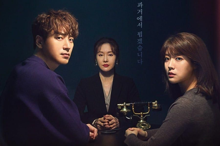 """Nam Ji Hyun And Lee Joon Hyuk Get Ready To Turn Back Time In """"365: Repeat The Year"""" Posters"""