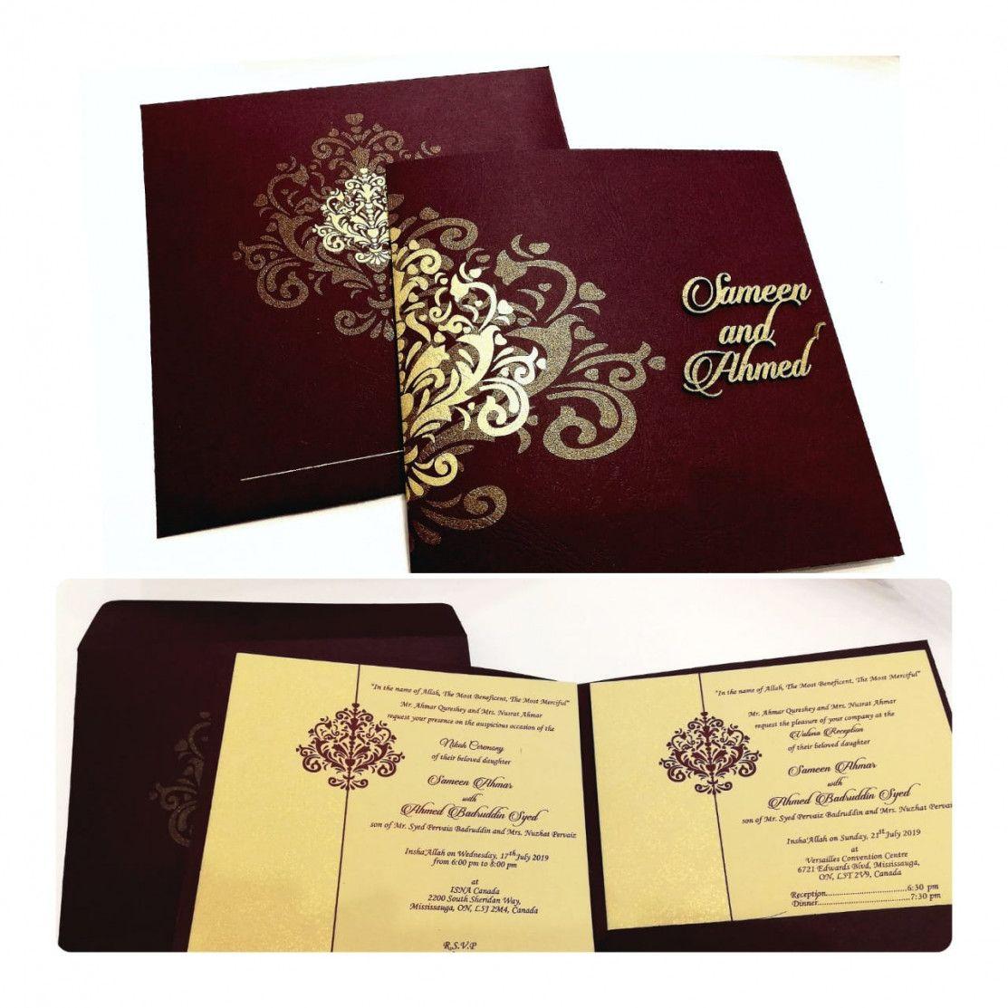 Pin By Invitation Card Ideas On Invitation Wedding