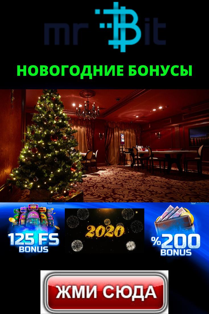 Новый год в игровые автоматы играть в игровой автомат онлайн бесплатно