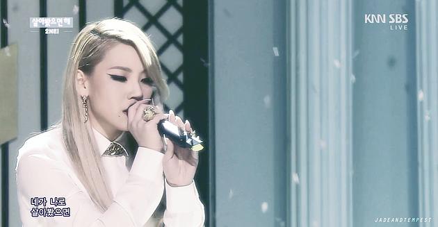 NO BLOG: #Edit | #2NE1 - If I Were You (140330 SBS Inkigayo) - http://goo.gl/1dGd6t. | JADE & TEMPEST.