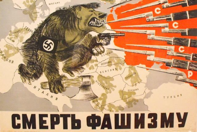 Morte Ao Fascismo Śmierć Faszyzmowi Russia - Anti fascismos map us