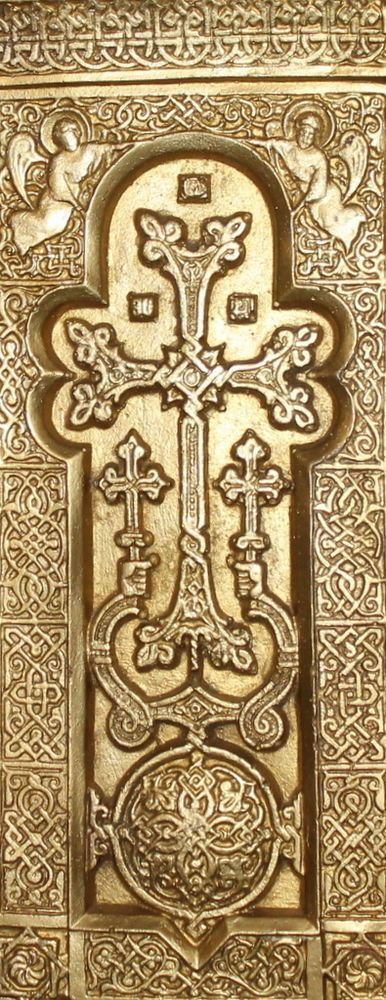 Vintage Orthodox Christian plaster religious wall decor plaque ...