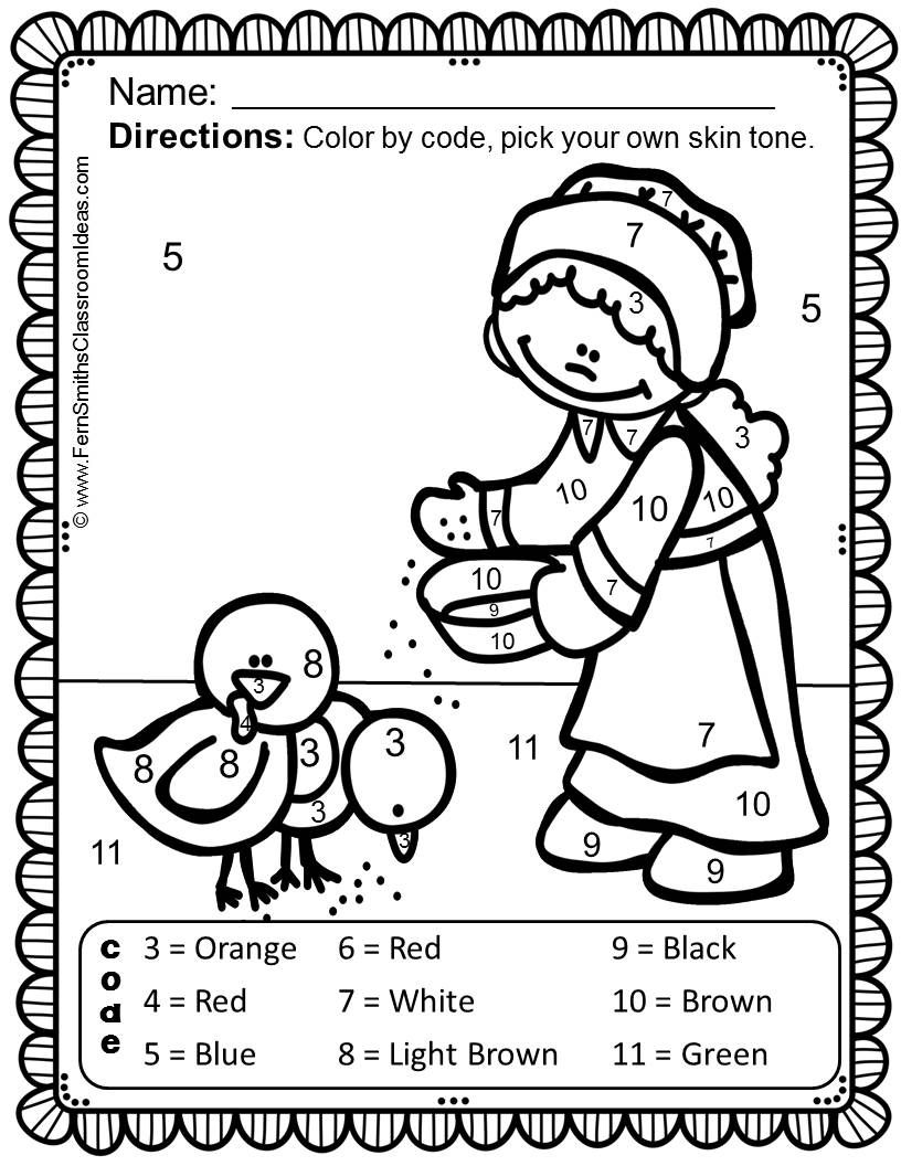 Thanksgiving Color By Code Kindergarten Know Your Letters And Numbers Bundle Thanksgiving Math Addition Math Facts Addition Fern Smith S Classroom Ideas [ 1056 x 816 Pixel ]