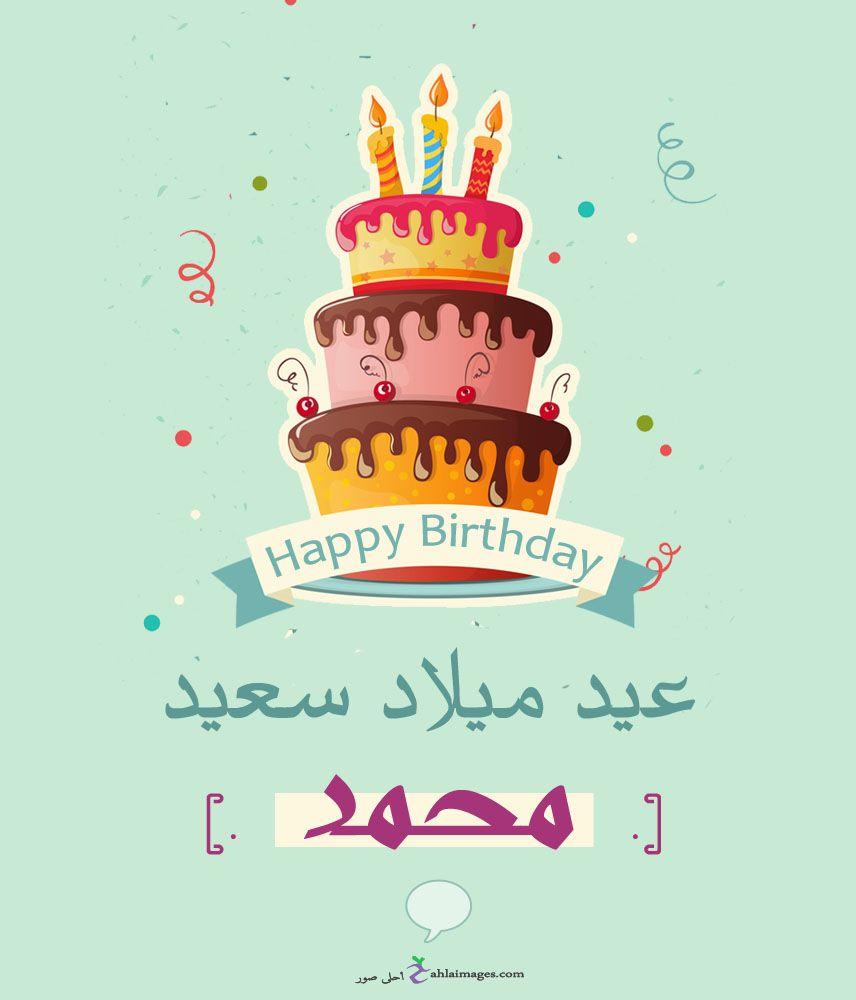 بطاقة دعوة عيد ميلاد للاولاد Fantastic Ideas