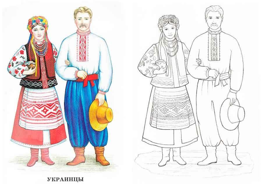 картинки рисунки русские народные костюмы