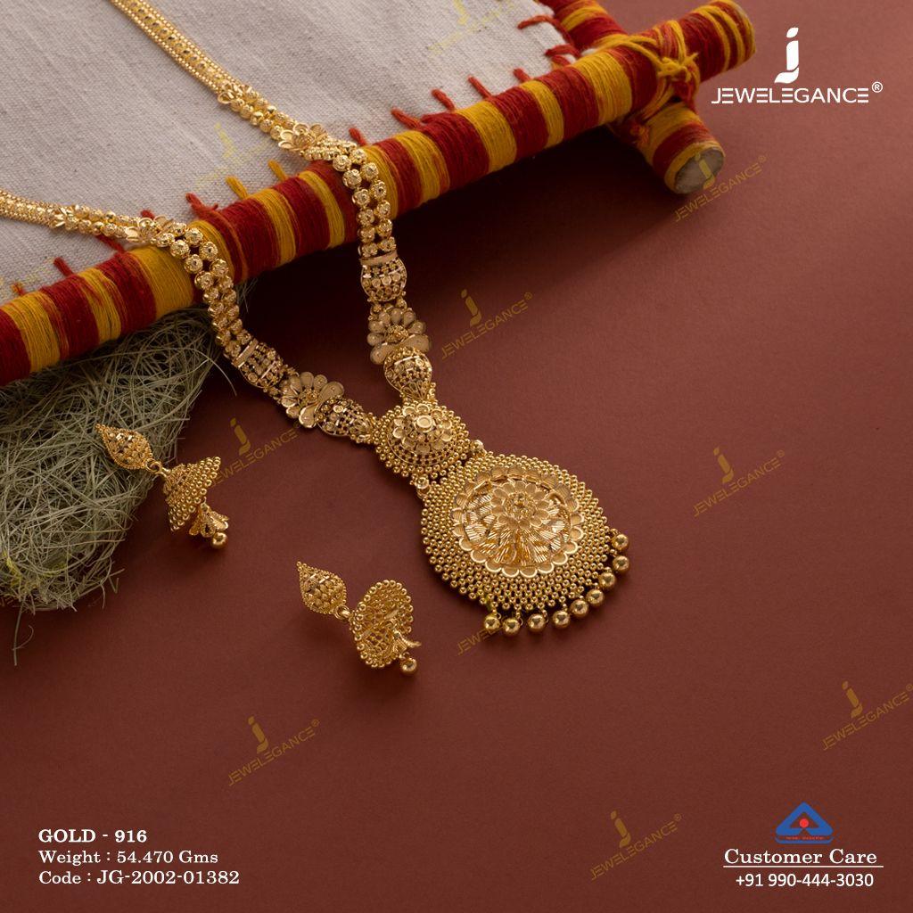 22K Plain Gold Necklace Set (57.19 gms) - Plain Gold Jewellery for Women by