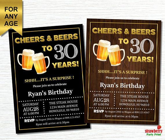 30th Birthday Invitation For Him Cheers And Beers To 30 Years Beer Surprise A21
