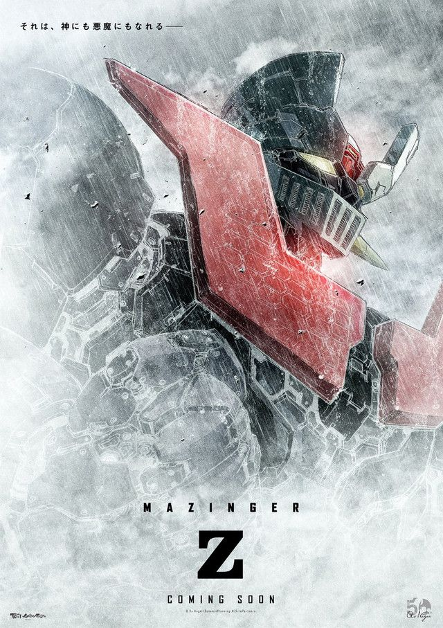 new mazinger z film teaser trailer previews film in action new visual unveiled also by mike ferreira