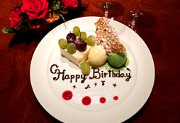 コンセプト 港区赤坂 レストラン Yakiyakiさんの家akasaka 創作フレンチ 創作和食 Anniversary Dessert Tasty Dishes Food