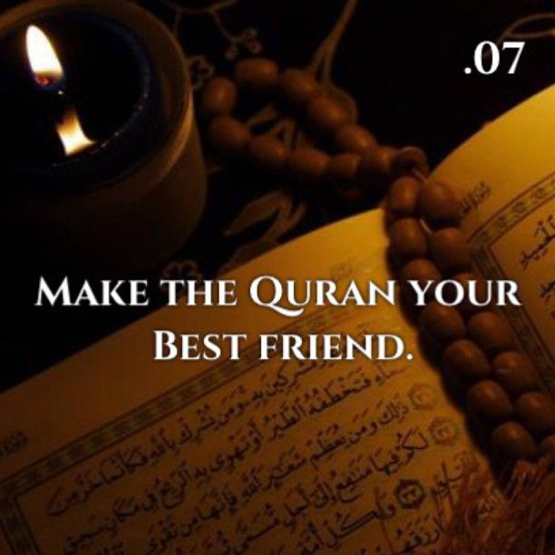 Let's try to read the Quran this month from cover to cover inshaAllah Ramadhan 1436 day 07 Via @mzeyara