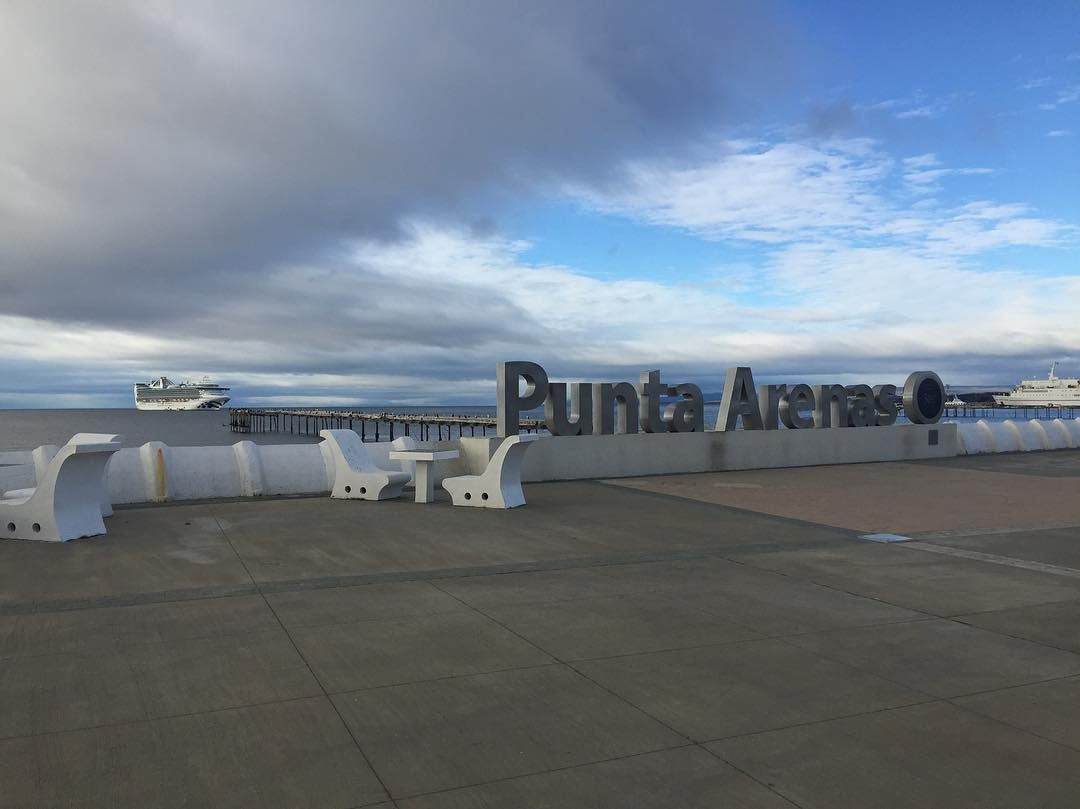 How To Get From Punta Arenas Airport To The City
