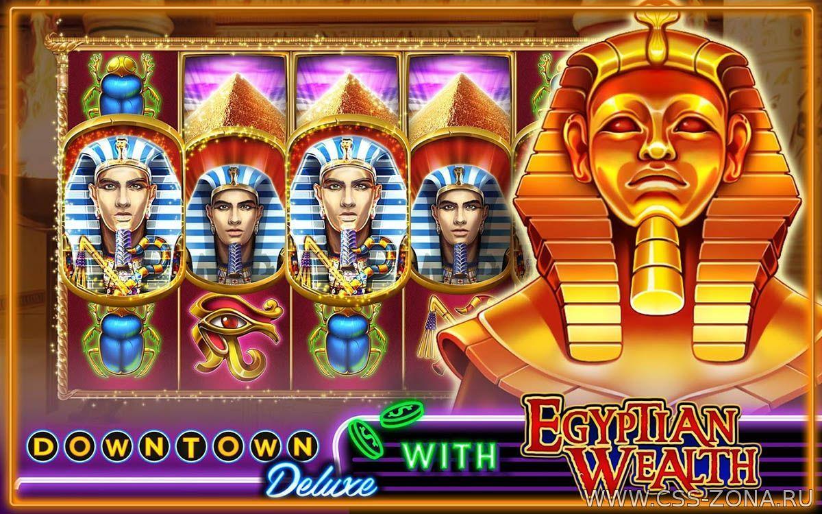 Бездепозитный бонус за регистрацию в казино 2016 без депозита казино 777 игровые автоматы играть бесплатно и без регистрации