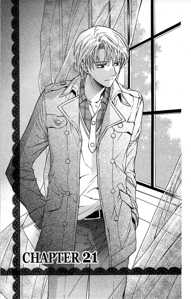 Toshokan Sensou: Love & War chapter 21 | Library Wars: Love and War