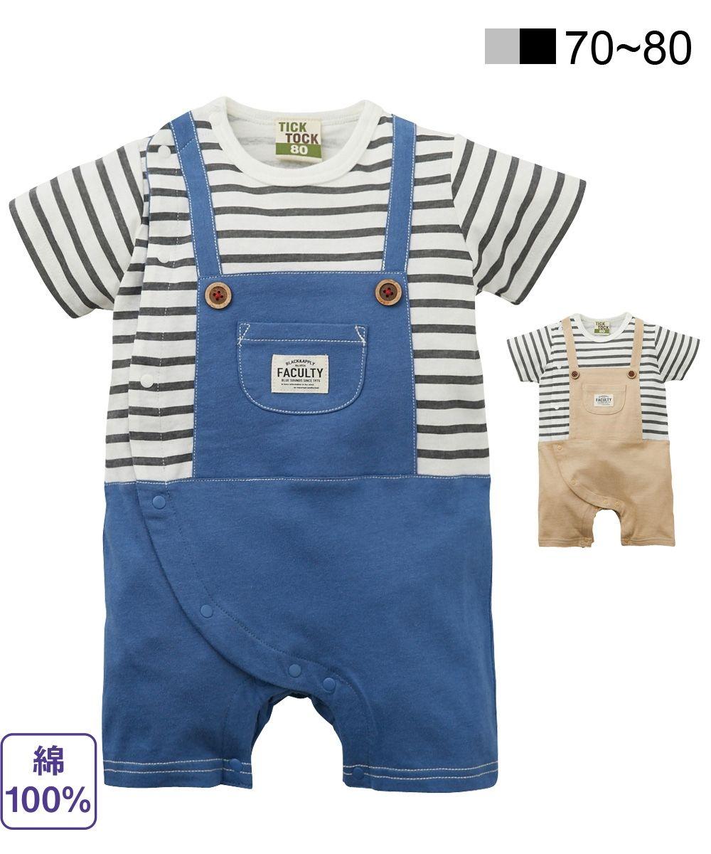 c253a9614526f オーバーオール風ロンパース(男の子・女の子 子供服・ベビー服) 通販 ニッセン