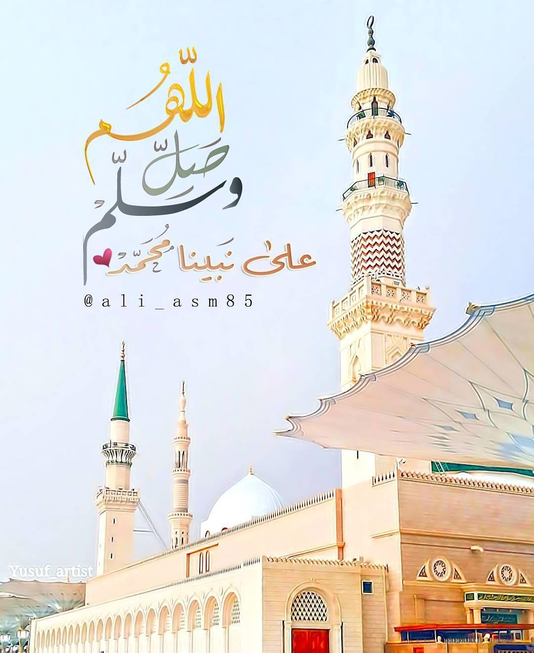 اللهم صل وسلم على نبينا محمد Mesjid Alam