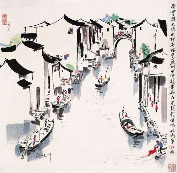 Ink and Brush Painting on paper by Wu Guanzhong. For more info, please fan us at: www.facebook.com/ContemporaryChineseArt: