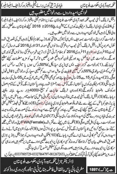 Family Welfare Worker Free Courses in Balochistan 2016 Population