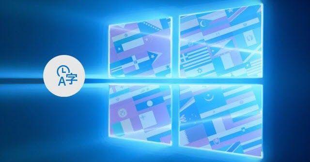 كيفية تغيير لغة عرض ويندوز 10 تعريب الويندوز اخبار التقنية والتكنولوجيا Desktop Screenshot Desktop
