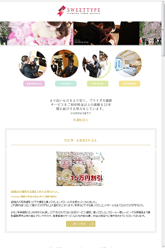 【SWEETTYPE】結婚式、ブライダルの撮影サービス。一眼ムービー撮って出しエンドロールやビデオ撮影・写真撮影・プロフィールビデオ各種映像制作。京都・滋賀・大阪中心に企業広告等撮影、制作も。