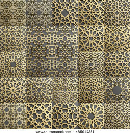 Islamic Pattern Seamless Arabic Geometric Pattern East Ornament