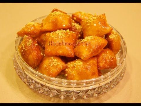 Shirini gooshfil pinterest watches and iranian food persian recipes middle pastry youtube watches 1 forumfinder Images