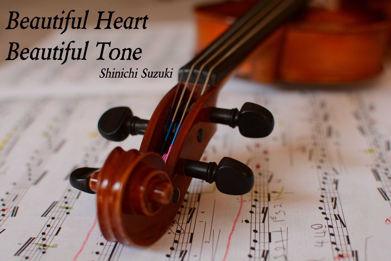 Dr Shinichi Suzuki Violin Quotes