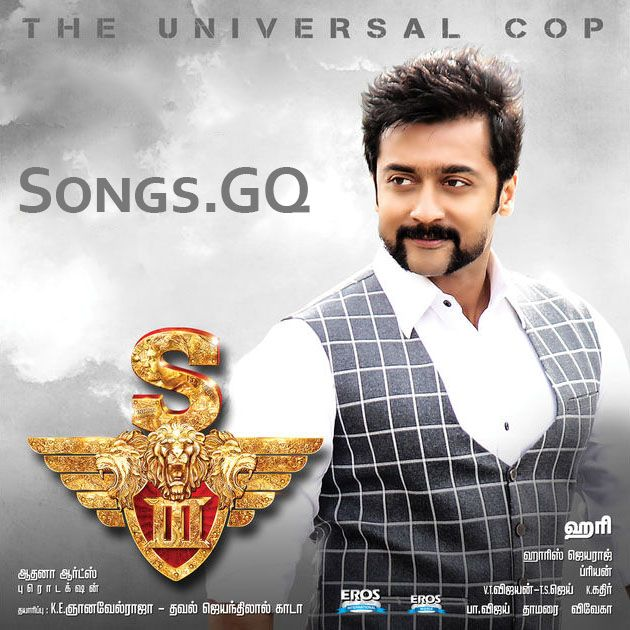 New tamil movies mp3 free