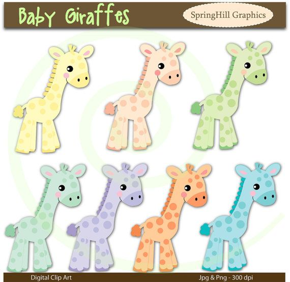 Instant Download Baby Giraffes Digital Clip Art For Card Making Web Design Scrapbooking Personal And Commercial U Baby Clip Art Baby Shower Giraffe Giraffe