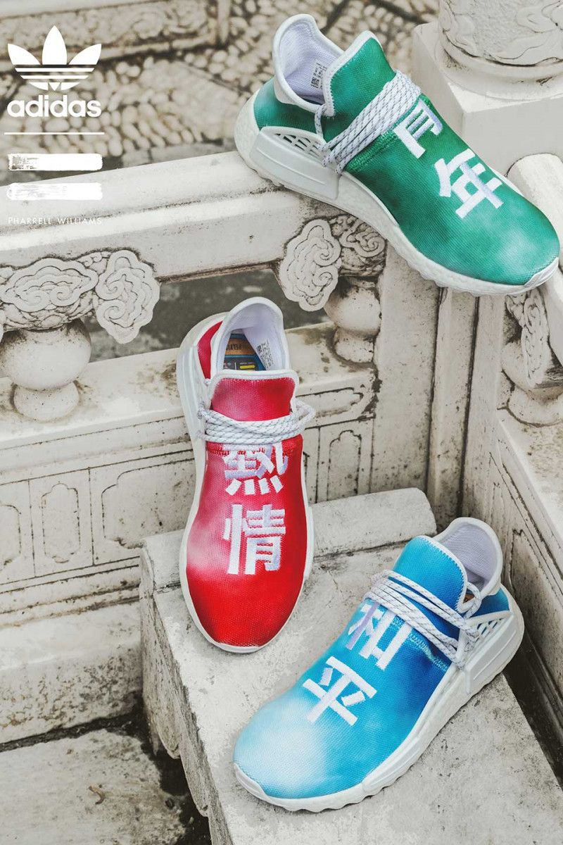 "sale retailer 9846f 23137 Adidas Pharrell Williams NMD ""China"": Release Date, Price ..."