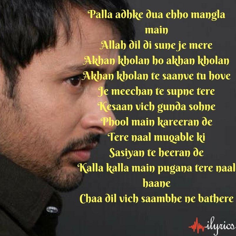 Dil Di Dua Lyrics Song Lyrics Lyrics Amrinder Gill