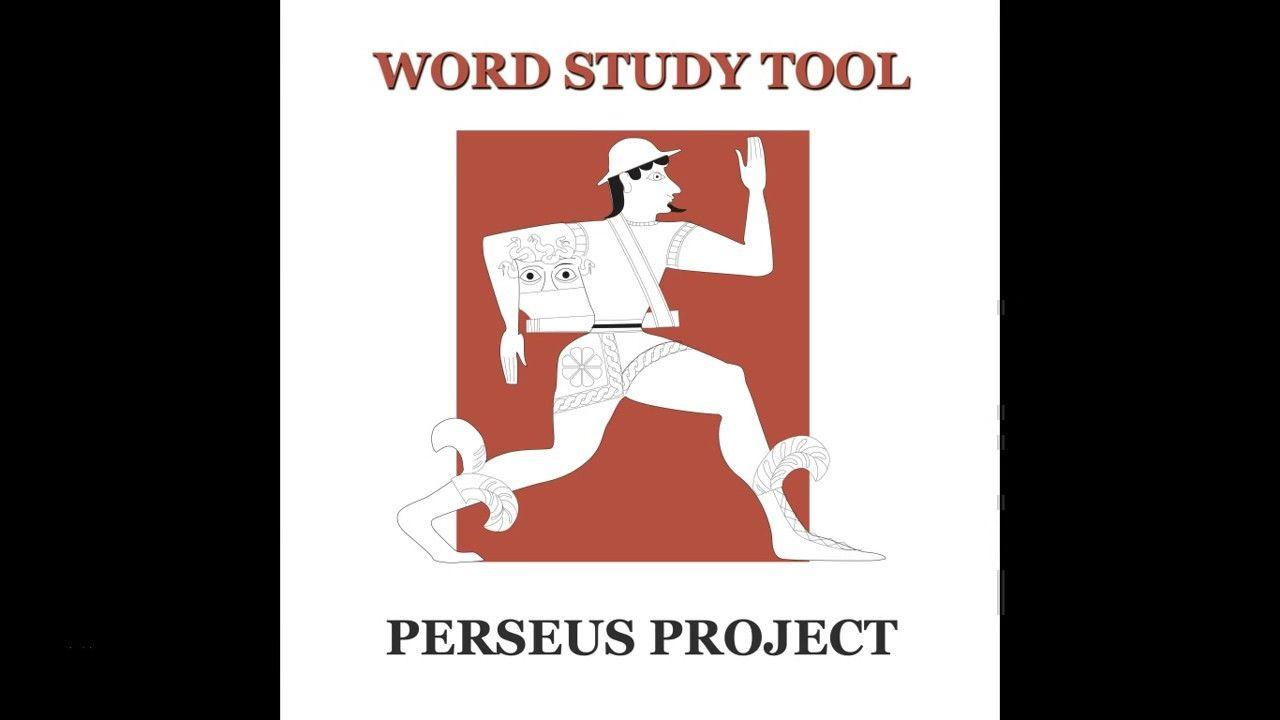Latin study tool perseus