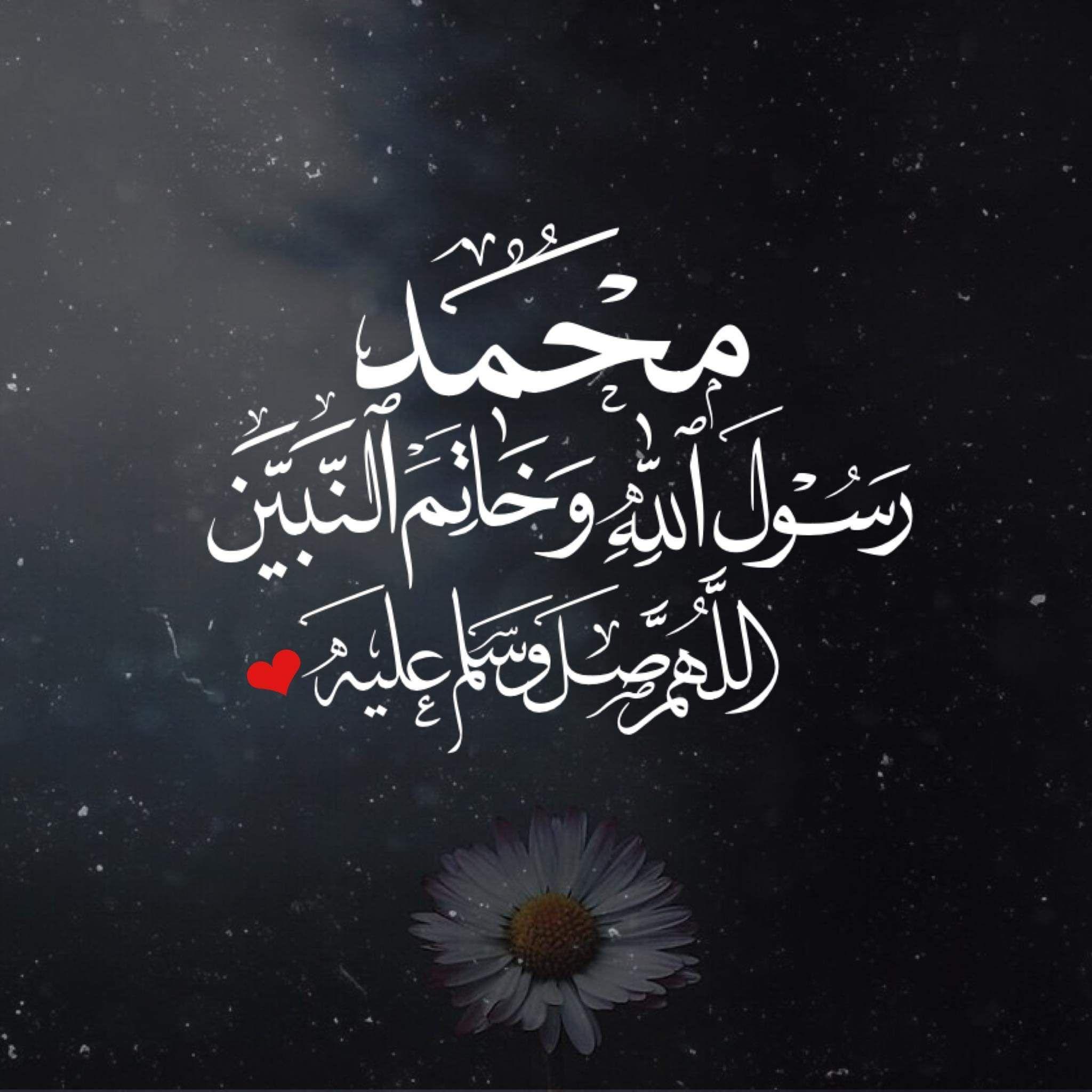 عبارات اسلامية مؤثرة Islamic Quotes Quran Arabic Islamic Images