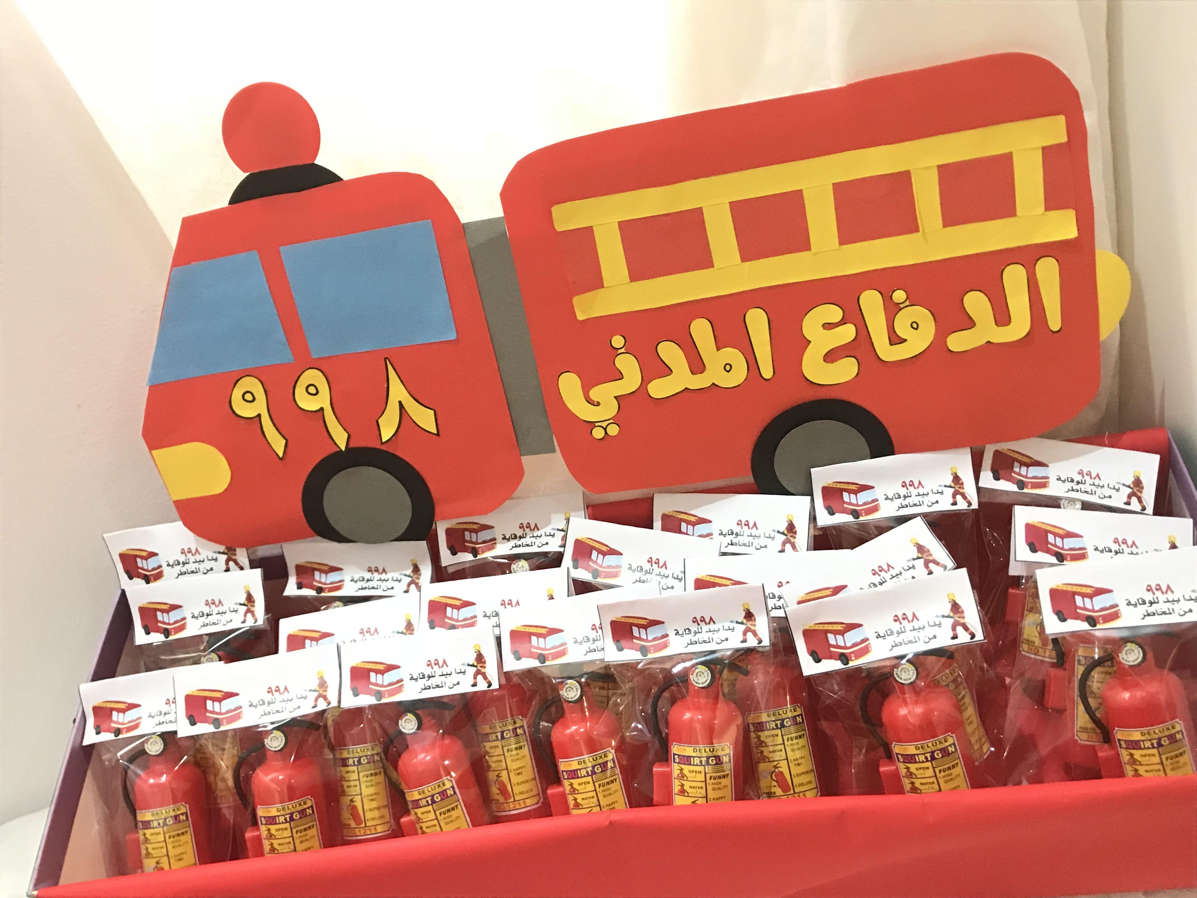 اليوم العالمي للدفاع المدني Pops Cereal Box Cereal Pops Eid