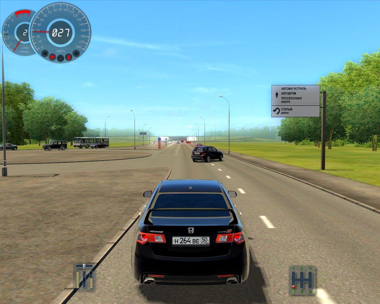 Симуляторы автомобиля скачать