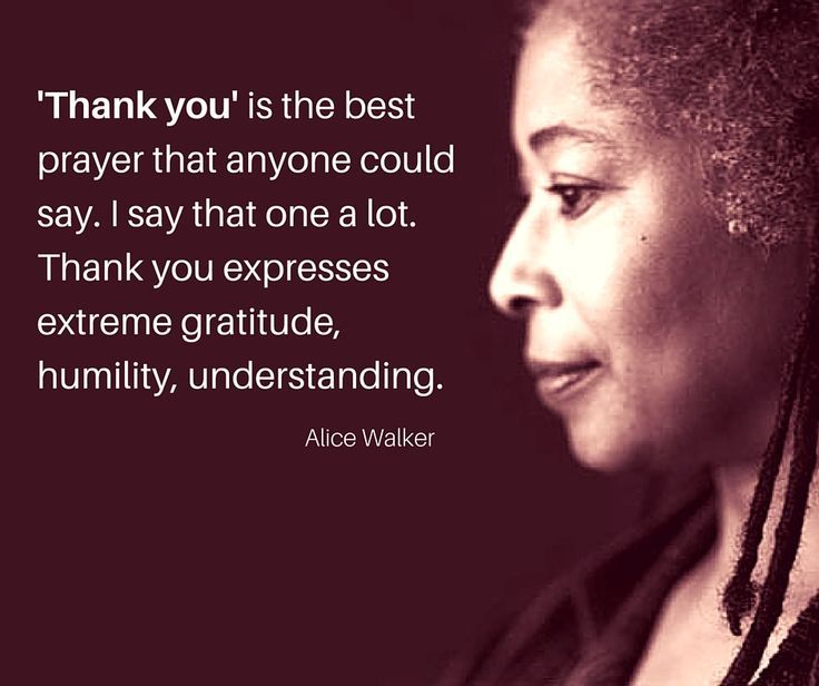 the family relationships in everyday use by alice walker Evaluation/analysis on alice walker: everyday use  sociology books do not explore the relationship of americanized african  dee acts superior to her family, .