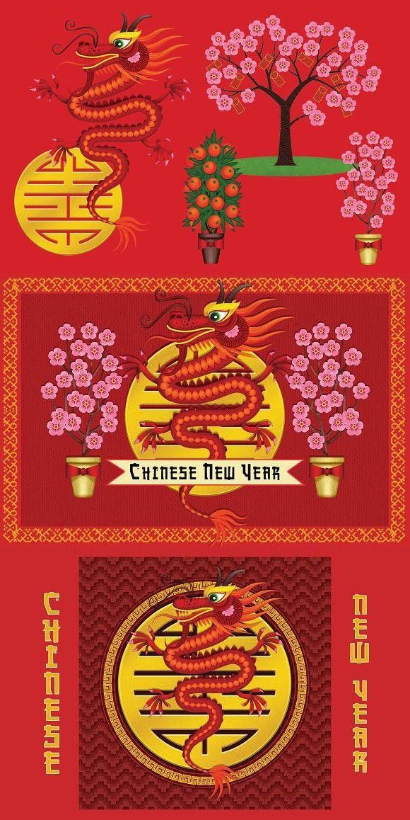 Chinese Dragon New Year Symbols Chinese Dragon And Symbols