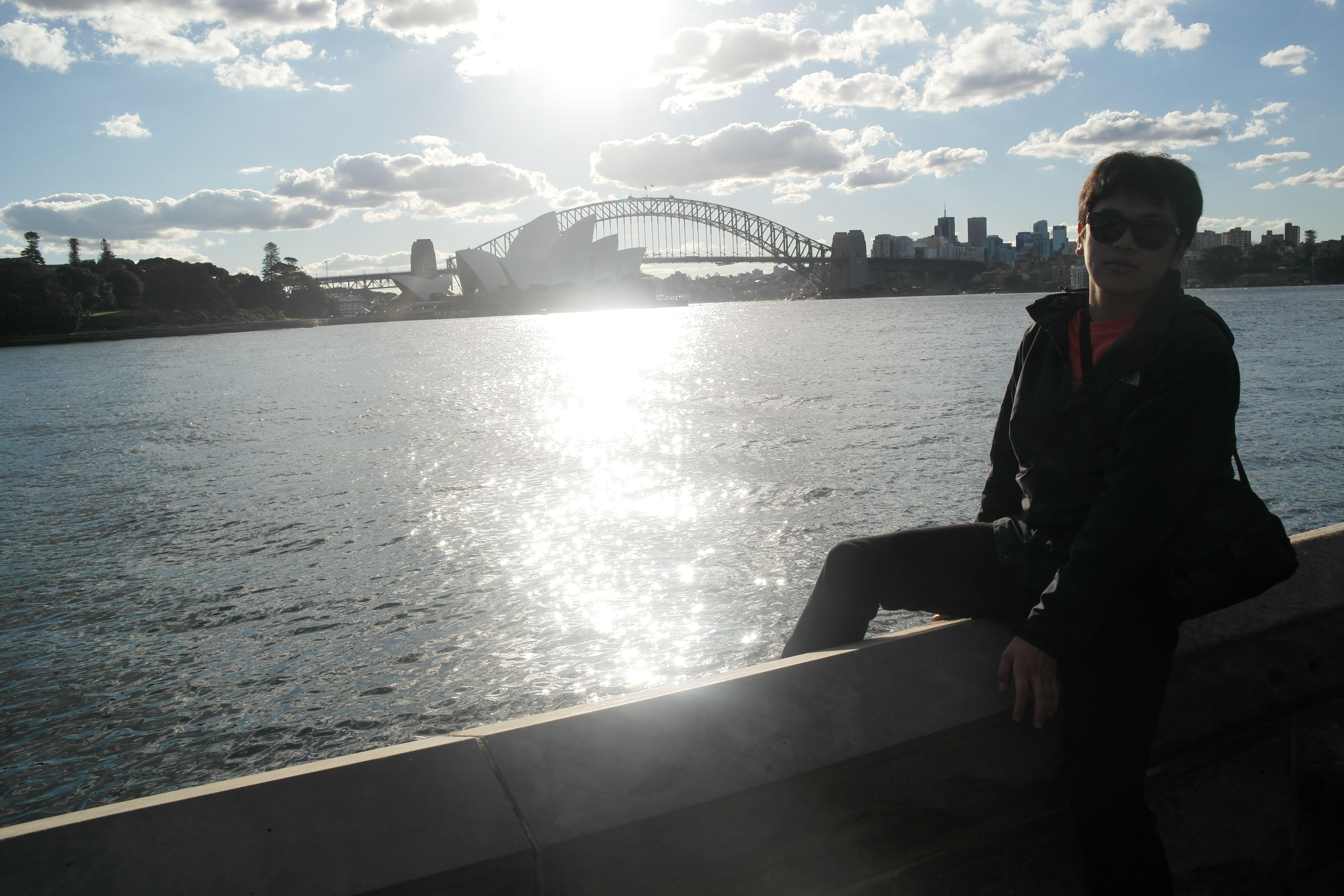 in 호주, shining
