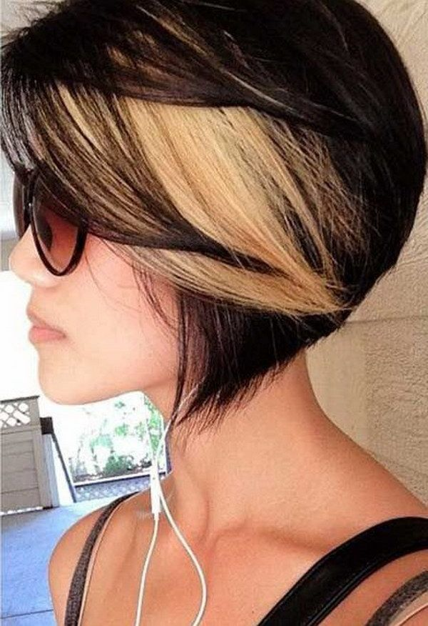 50 stylish highlighted hairstyles for black hair black hair 50 stylish highlighted hairstyles for black hair pmusecretfo Images