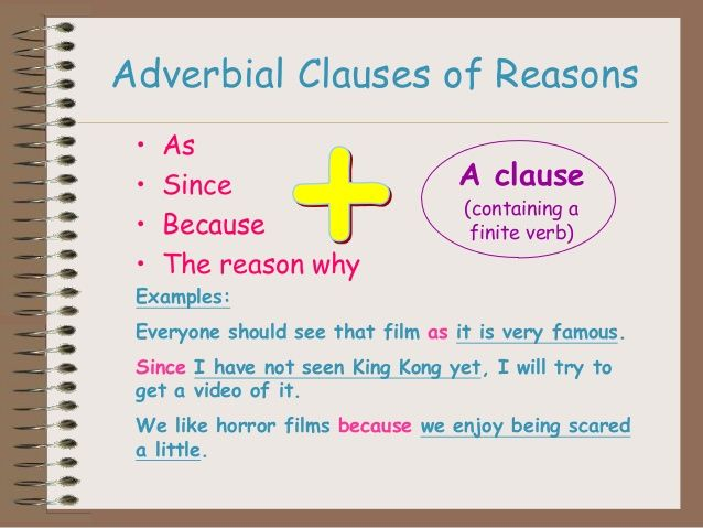 Pin By Nokuthula Sibanda On Adverb Clause Pinterest Adverbs